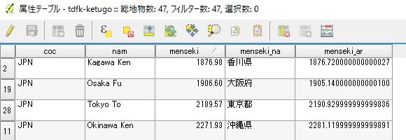 f:id:tekito-gottani:20170109173320j:plain