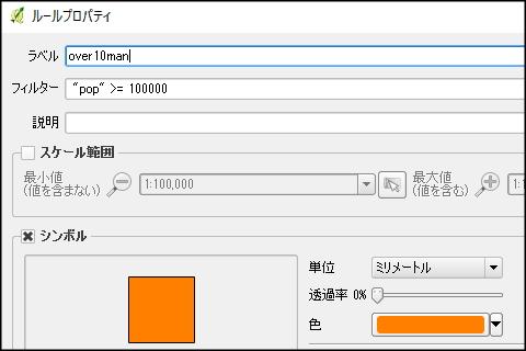 f:id:tekito-gottani:20170115155435j:plain