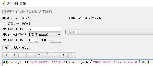 f:id:tekito-gottani:20170725223045j:plain