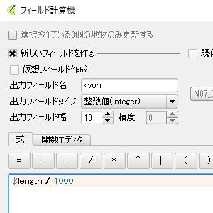 f:id:tekito-gottani:20170725224218j:plain