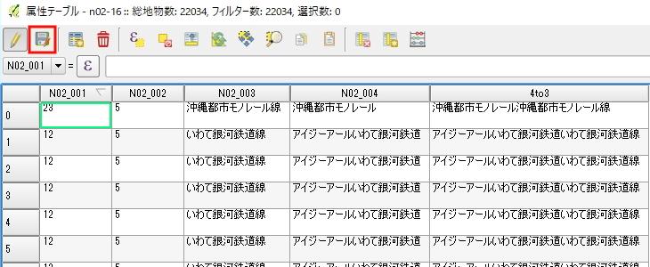 f:id:tekito-gottani:20171115164510j:plain