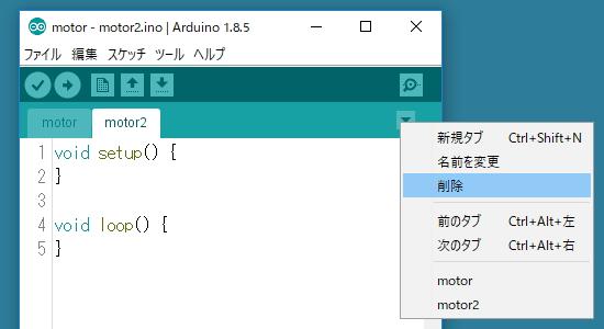 f:id:tekito-gottani:20180526160359j:plain