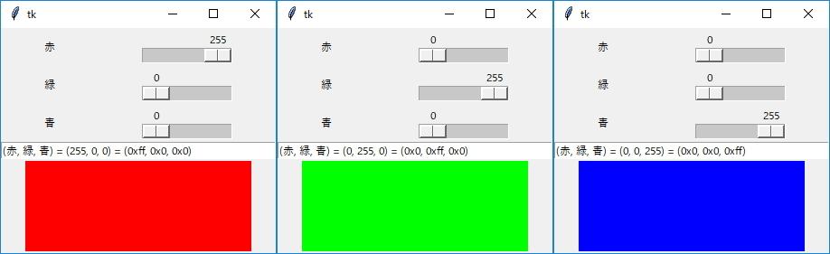 f:id:tekito-gottani:20190128200621j:plain