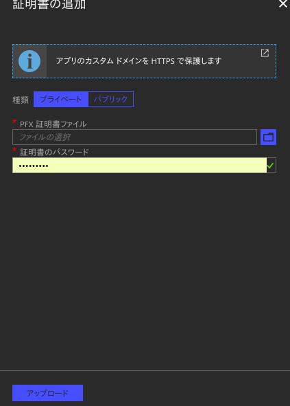 f:id:tekitoumemo:20180412194330p:plain