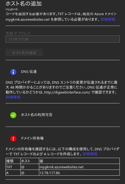 f:id:tekitoumemo:20180412195708p:plain