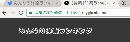 f:id:tekitoumemo:20180412200722p:plain