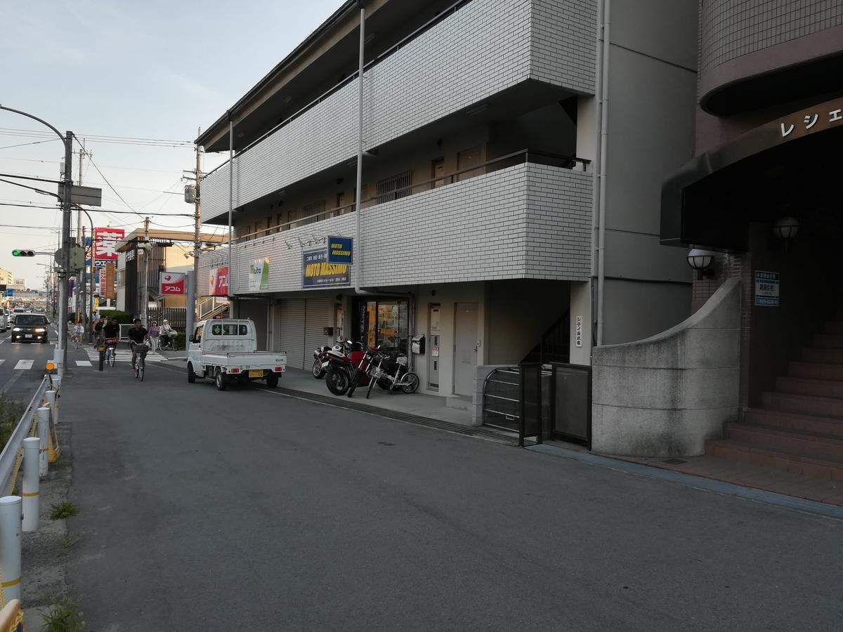 f:id:tekitow-rider:20190811142907j:plain