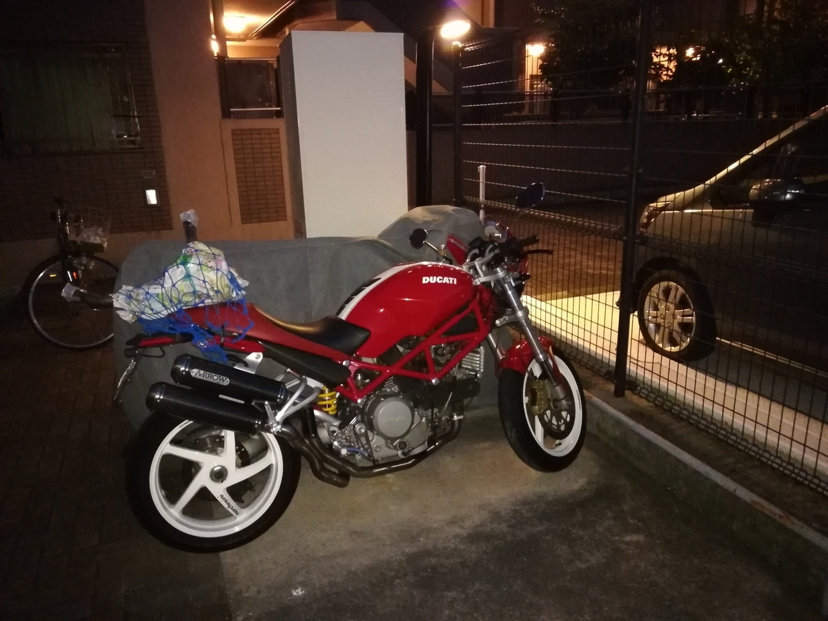 f:id:tekitow-rider:20190811150356j:plain