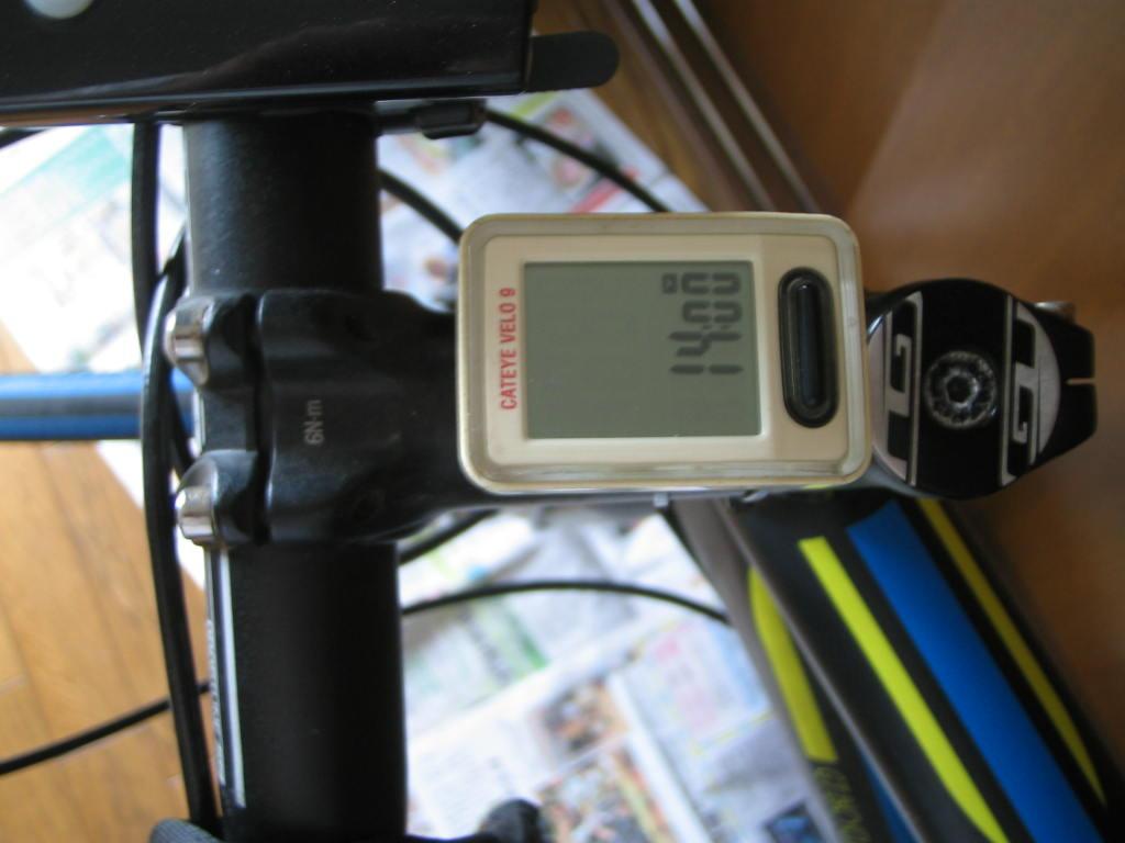f:id:tekitow-rider:20190901200742j:plain