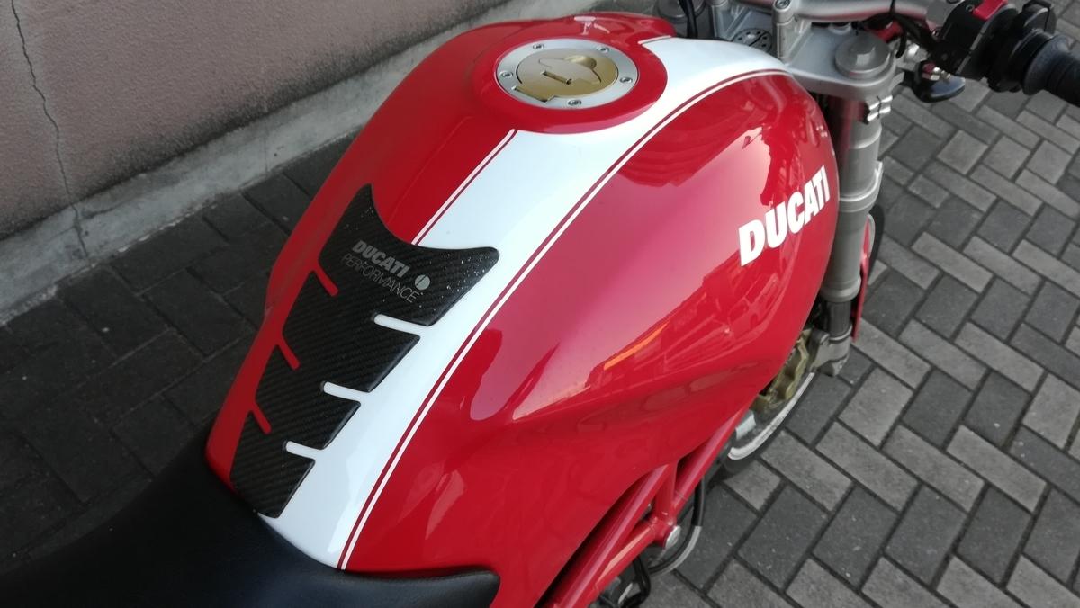 f:id:tekitow-rider:20191230161819j:plain