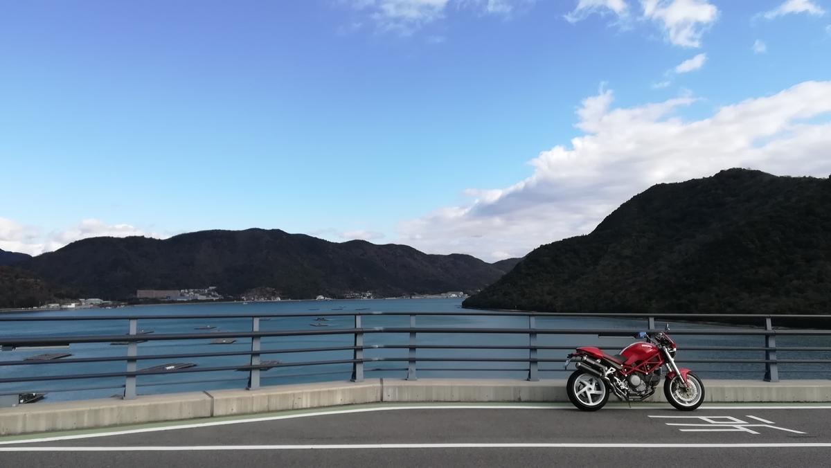 f:id:tekitow-rider:20200103205106j:plain