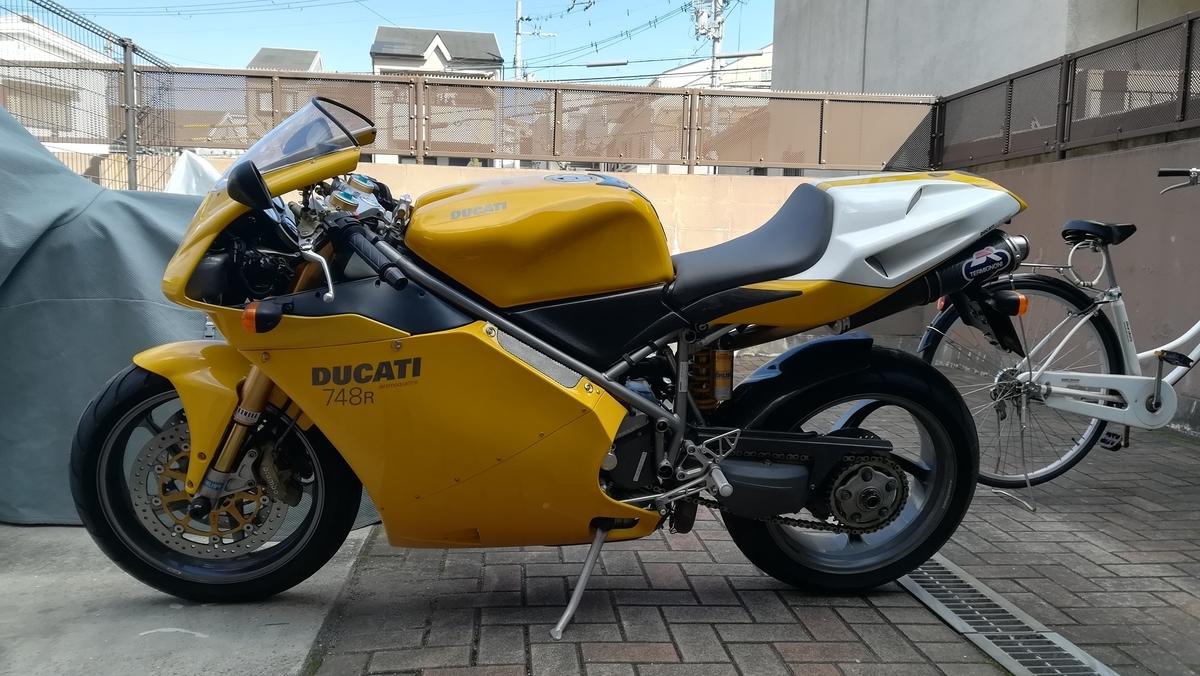 f:id:tekitow-rider:20200218152256j:plain