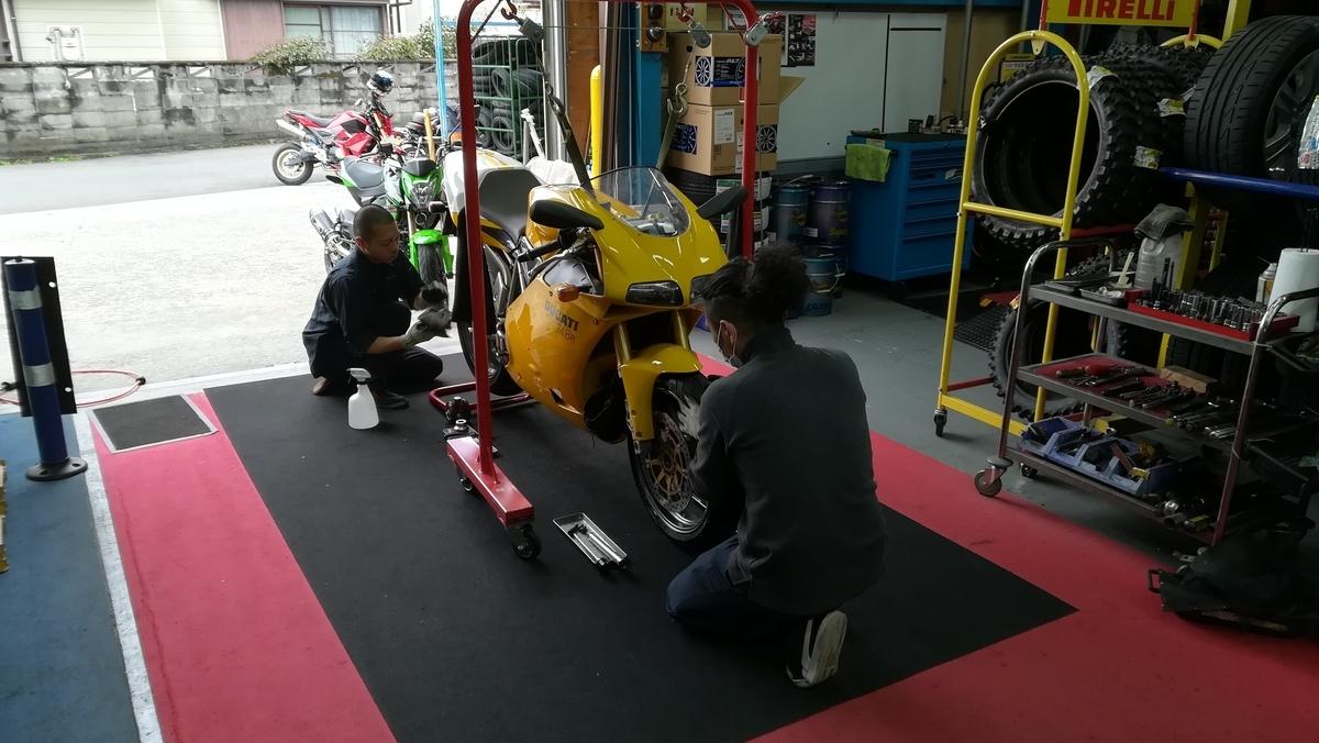 f:id:tekitow-rider:20200301151519j:plain
