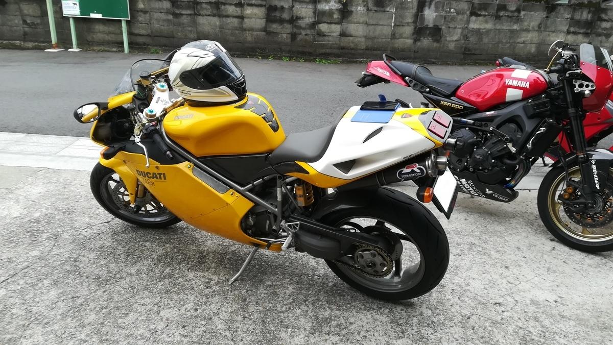 f:id:tekitow-rider:20200301153606j:plain