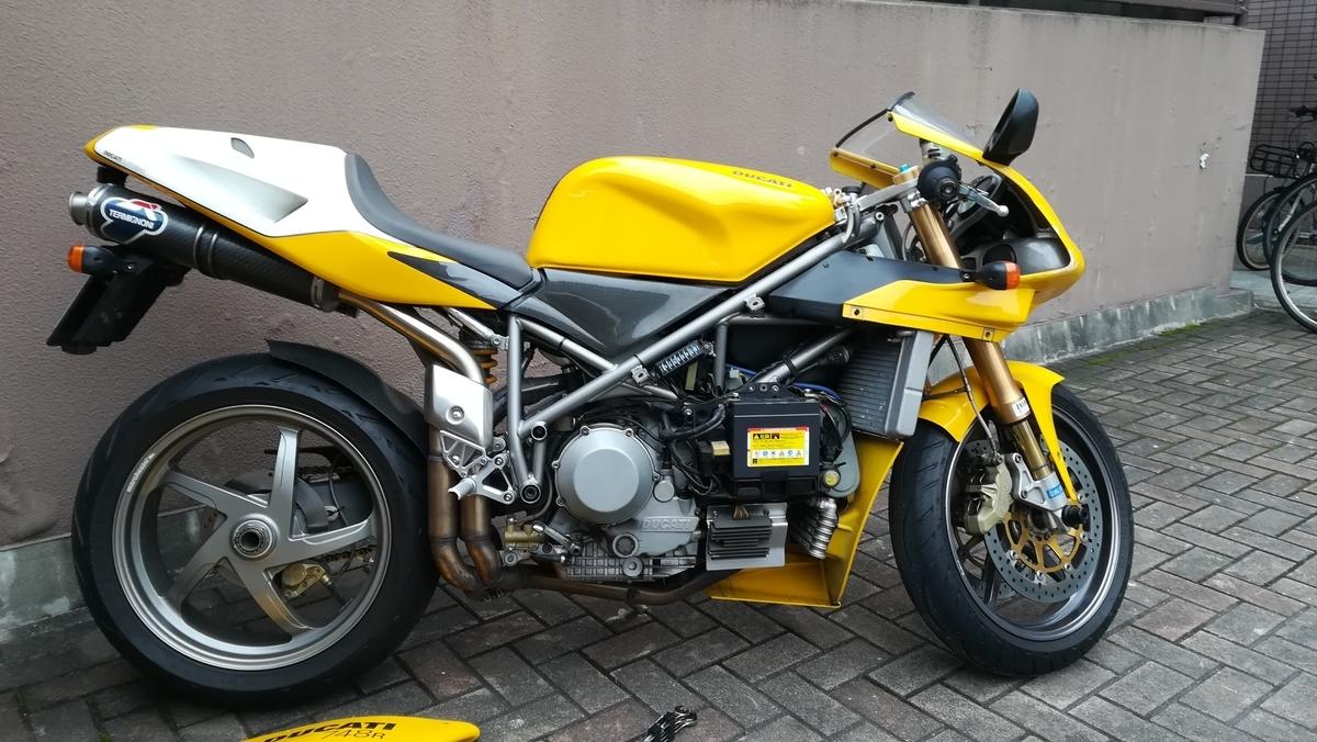 f:id:tekitow-rider:20200301165048j:plain