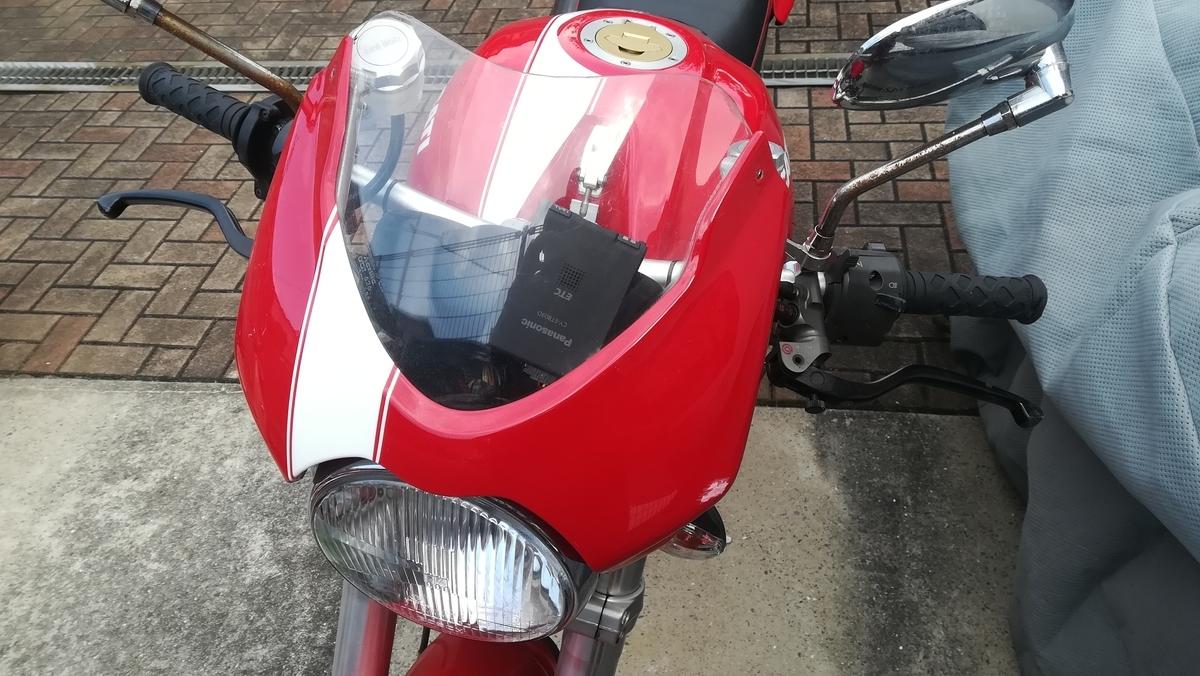 f:id:tekitow-rider:20200315135204j:plain