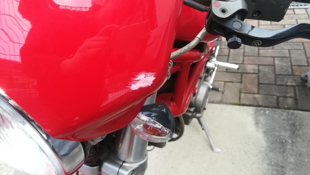 f:id:tekitow-rider:20200315135211j:plain