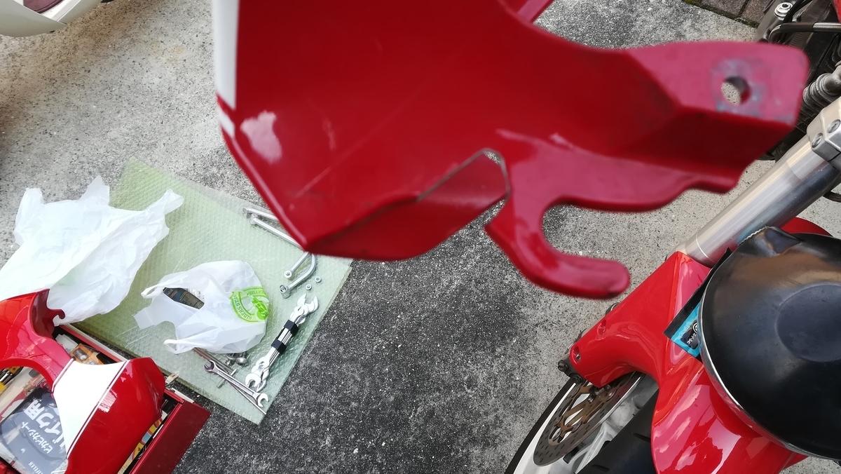 f:id:tekitow-rider:20200315140628j:plain