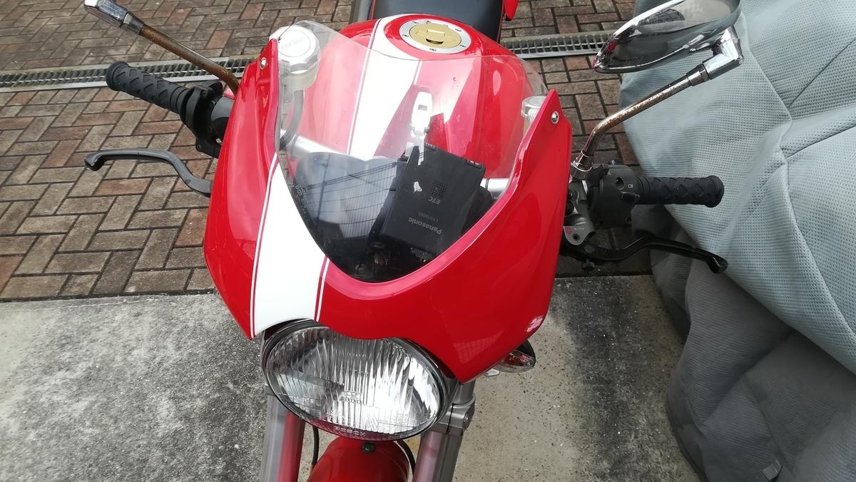 f:id:tekitow-rider:20200315144437j:plain