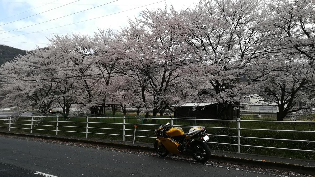 f:id:tekitow-rider:20200412110717j:plain