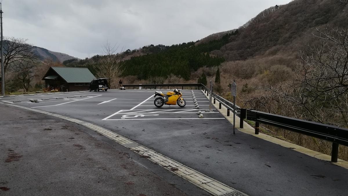 f:id:tekitow-rider:20200412113612j:plain