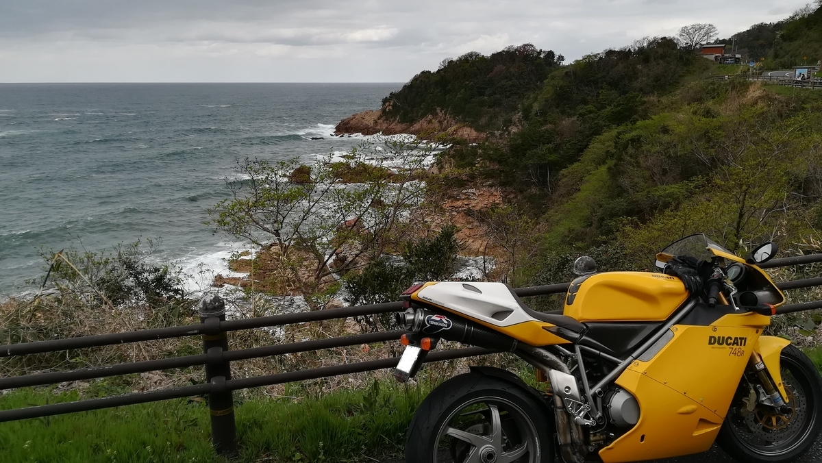 f:id:tekitow-rider:20200412115723j:plain