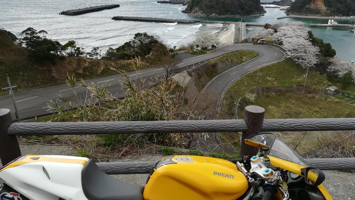 f:id:tekitow-rider:20200412120119j:plain