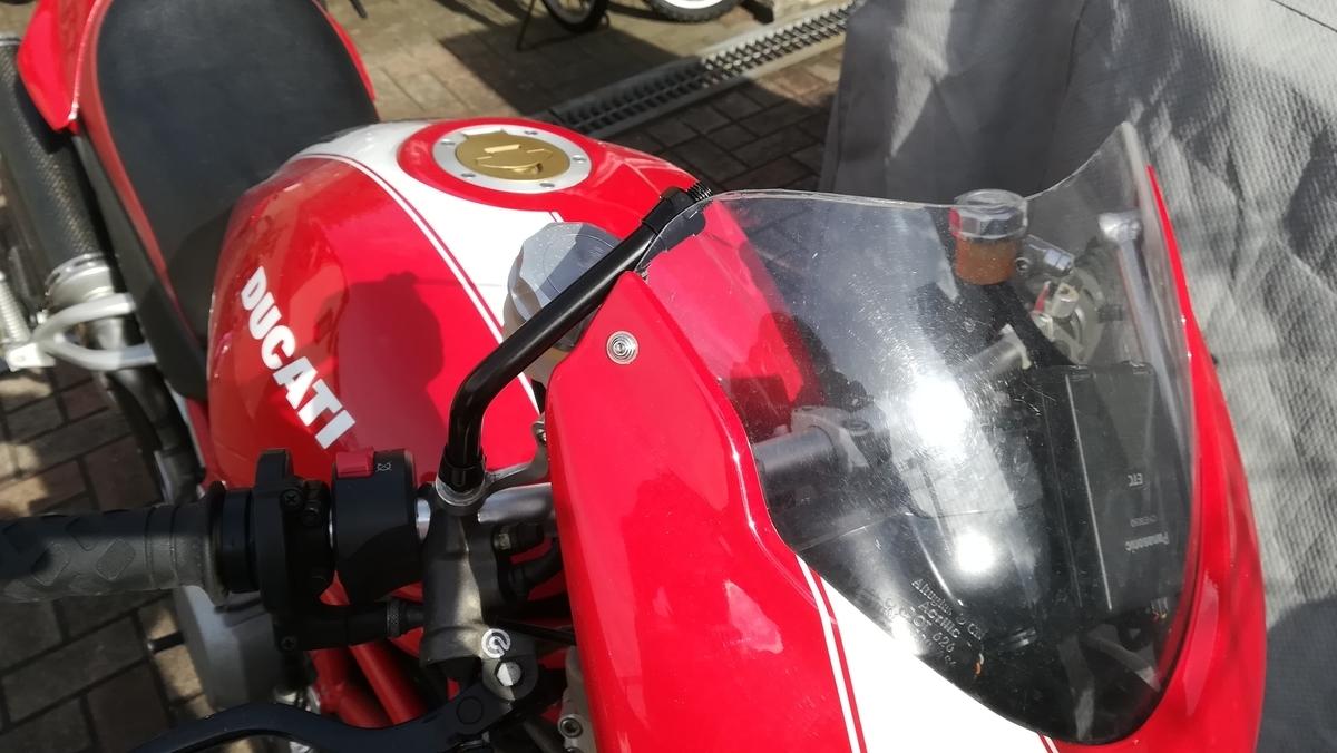f:id:tekitow-rider:20200419191726j:plain