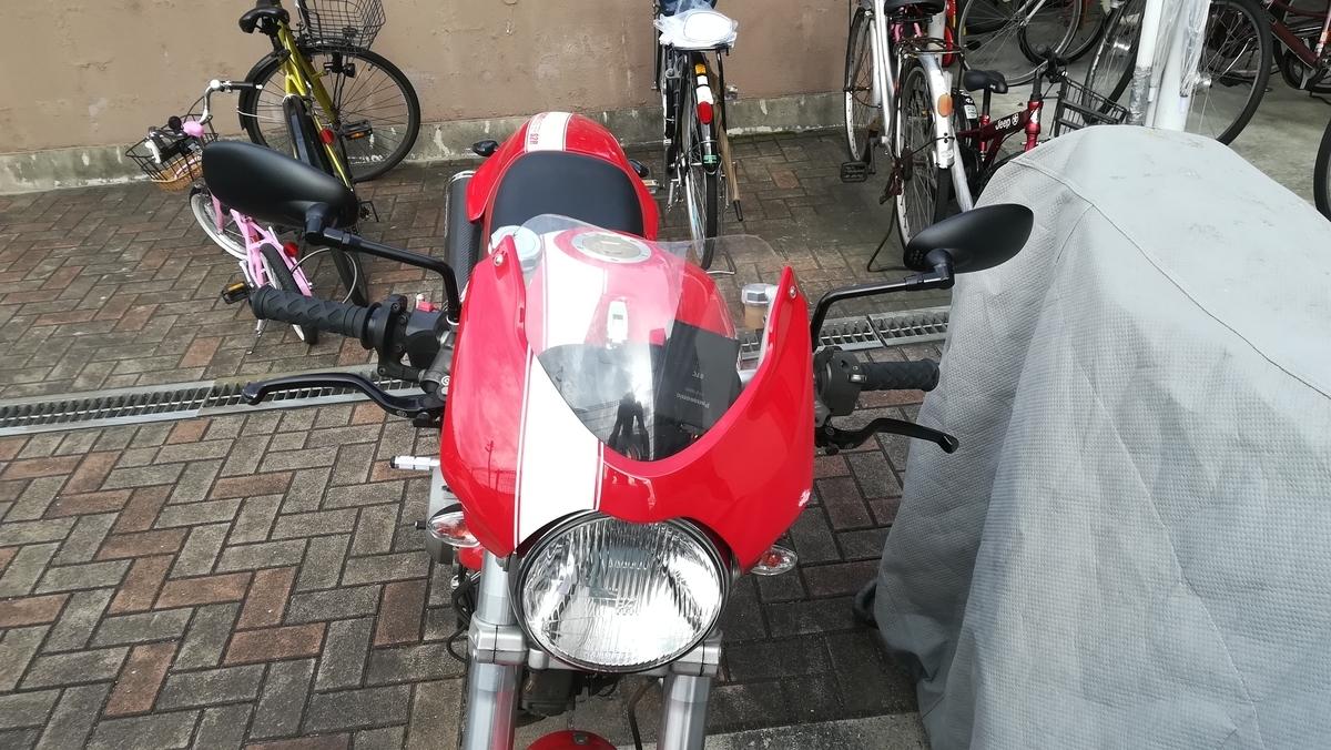 f:id:tekitow-rider:20200419192201j:plain