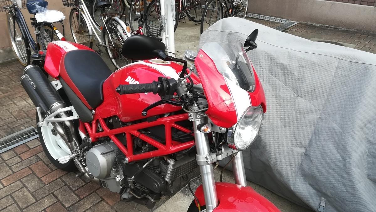 f:id:tekitow-rider:20200419192218j:plain