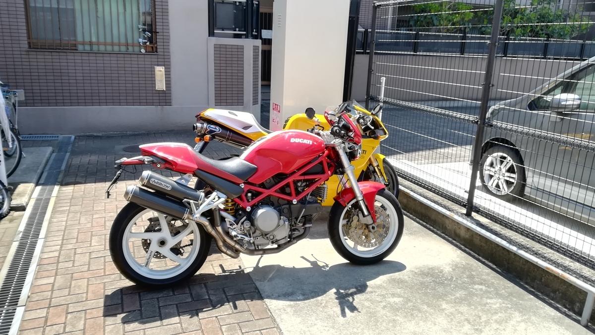 f:id:tekitow-rider:20200426122019j:plain