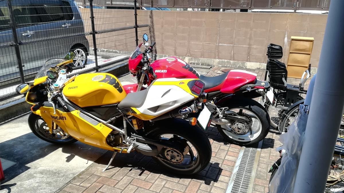 f:id:tekitow-rider:20200426122035j:plain