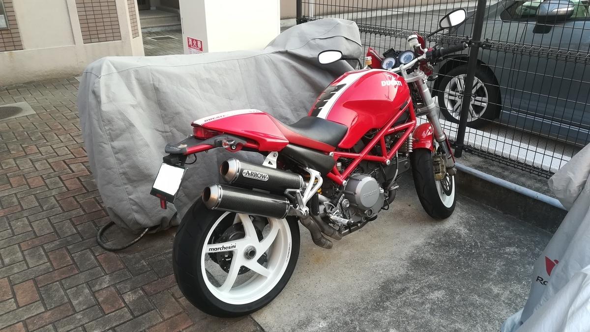 f:id:tekitow-rider:20200429220815j:plain