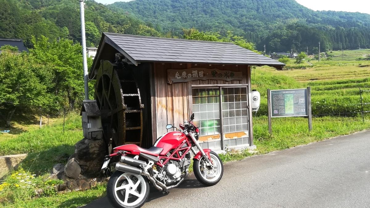f:id:tekitow-rider:20200604224755j:plain