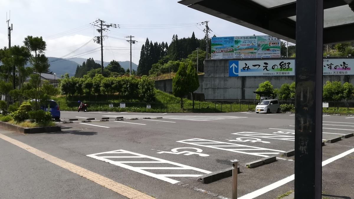 f:id:tekitow-rider:20200610080513j:plain
