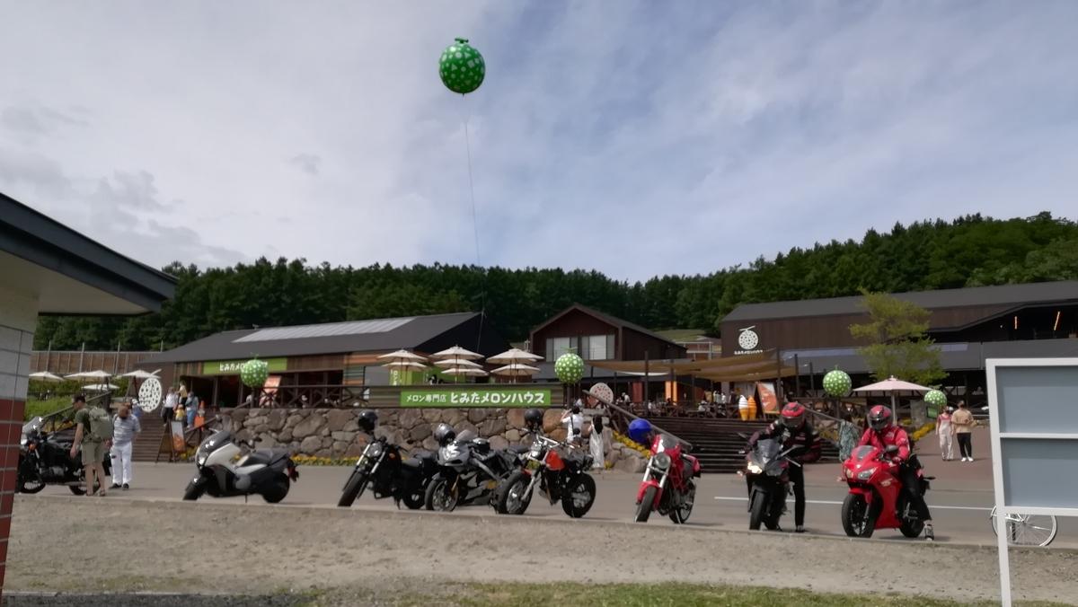 f:id:tekitow-rider:20200802114027j:plain
