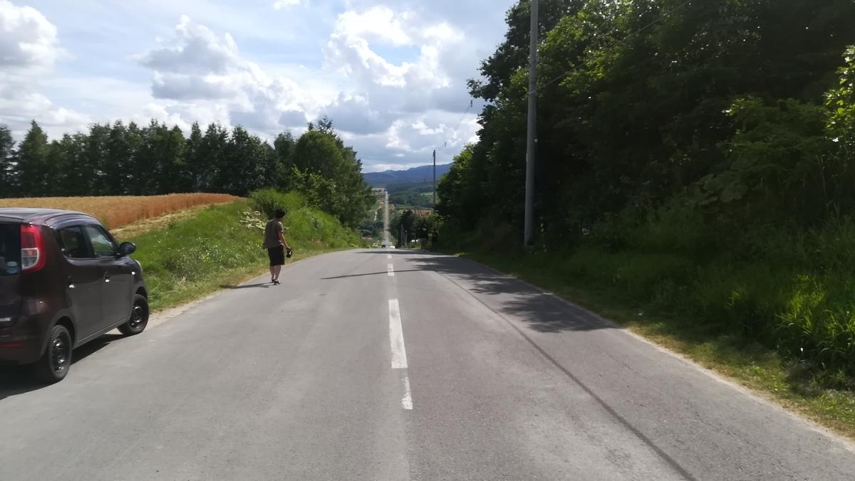 f:id:tekitow-rider:20200802142118j:plain