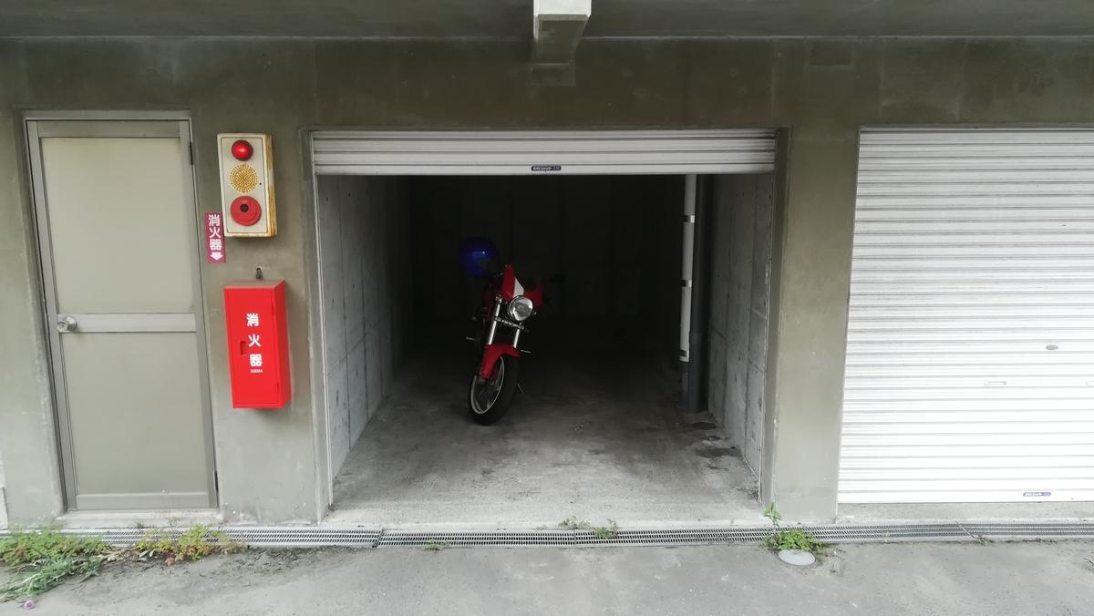 f:id:tekitow-rider:20200815132901j:plain