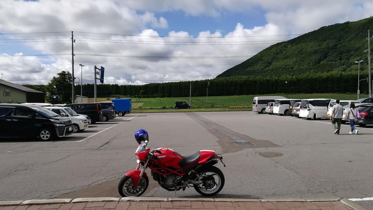 f:id:tekitow-rider:20200815134634j:plain