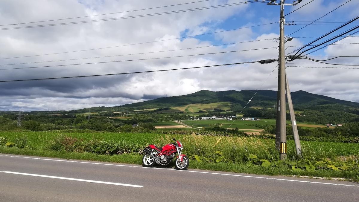 f:id:tekitow-rider:20200815140042j:plain