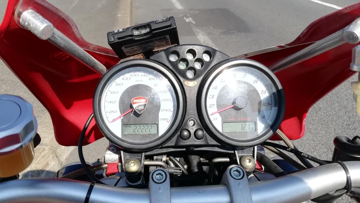f:id:tekitow-rider:20200815152905j:plain