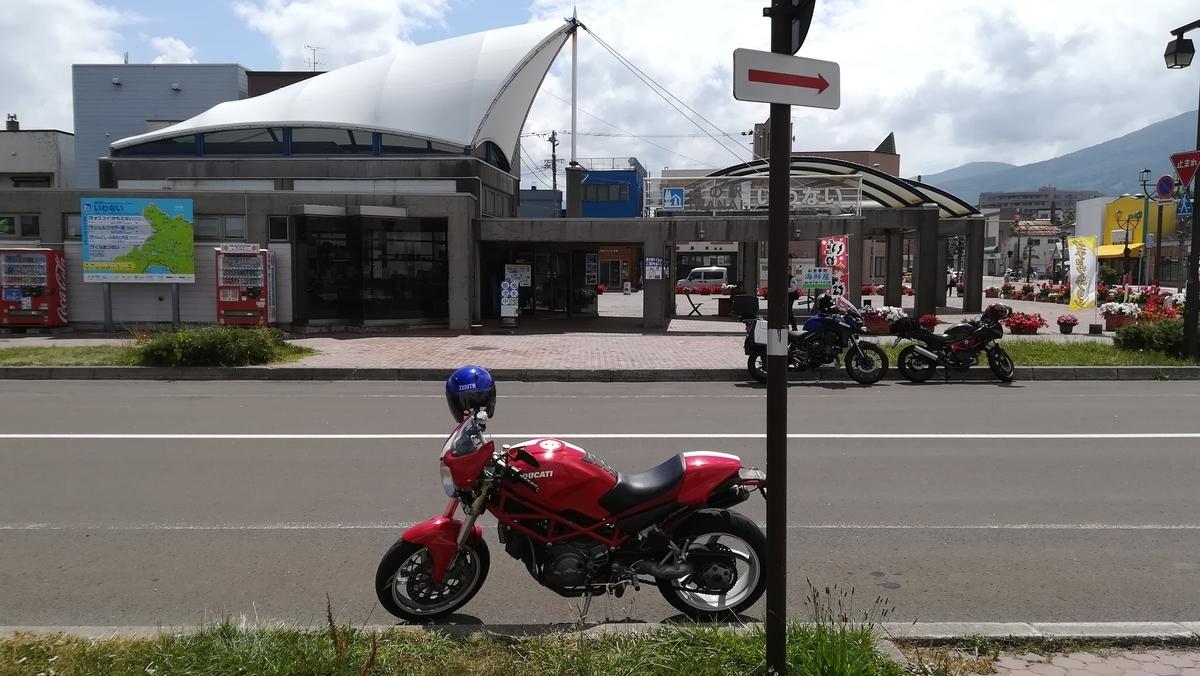 f:id:tekitow-rider:20200815153552j:plain