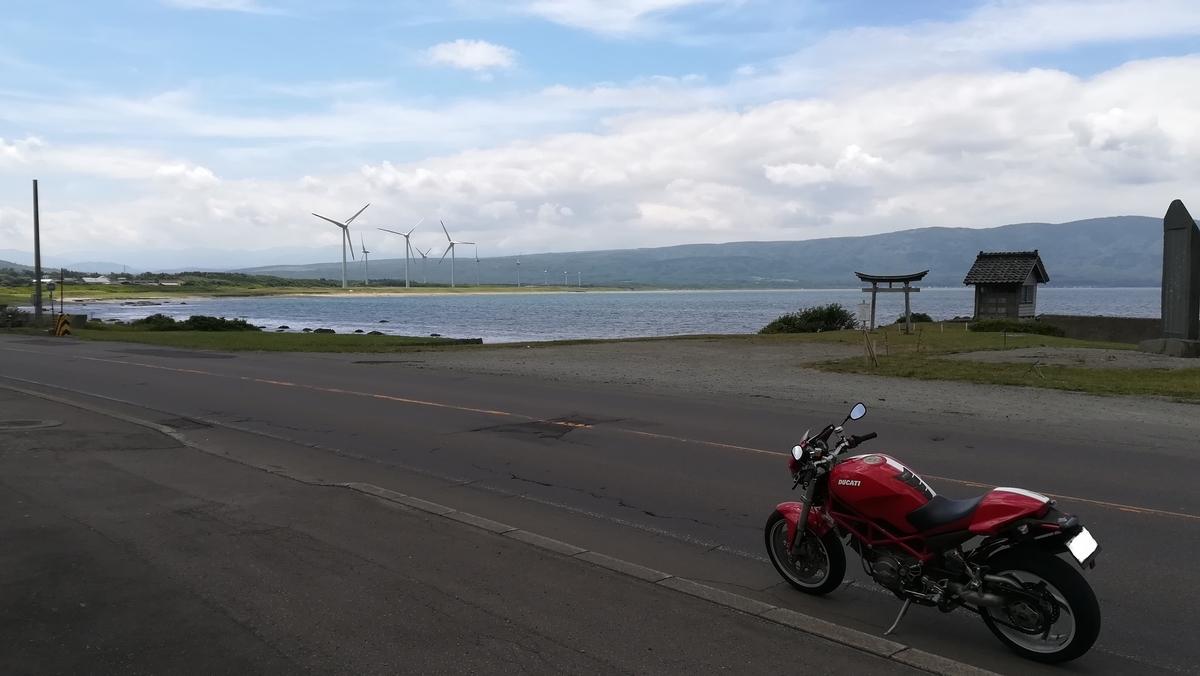 f:id:tekitow-rider:20200815154035j:plain