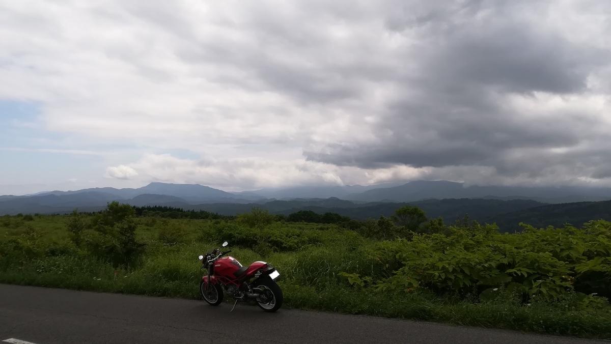 f:id:tekitow-rider:20200815155121j:plain