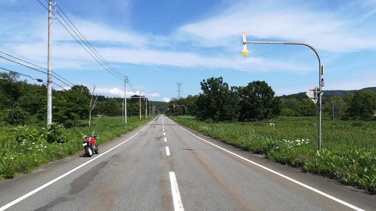 f:id:tekitow-rider:20200815160355j:plain