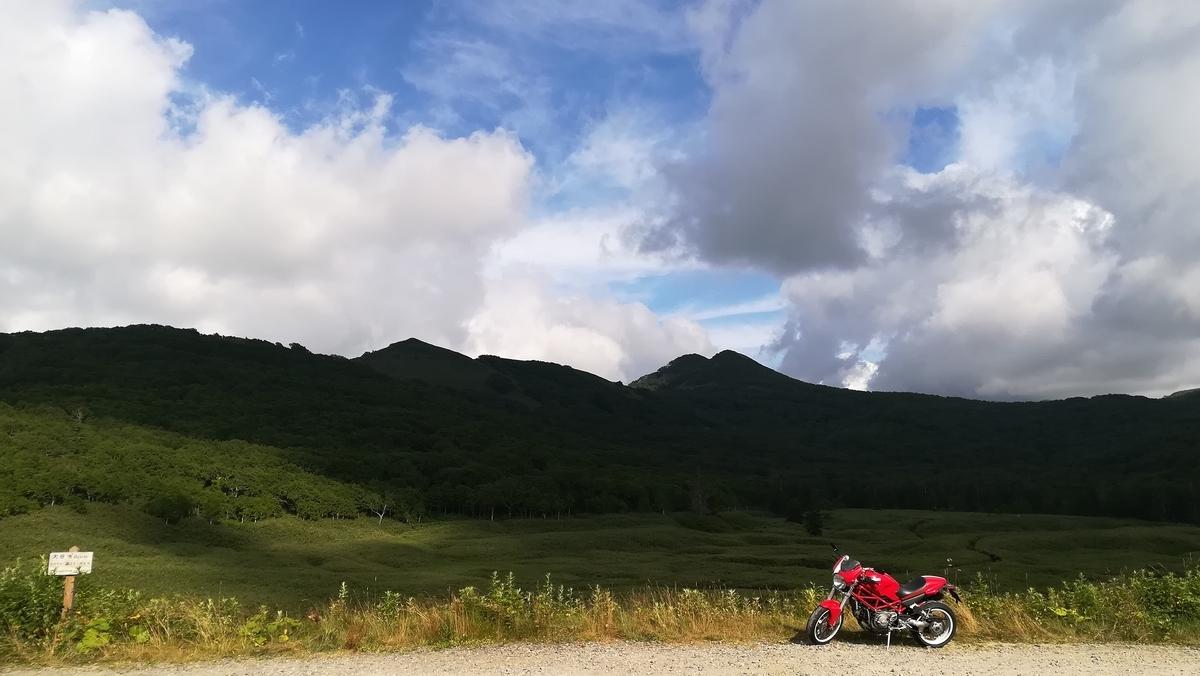 f:id:tekitow-rider:20200815162905j:plain