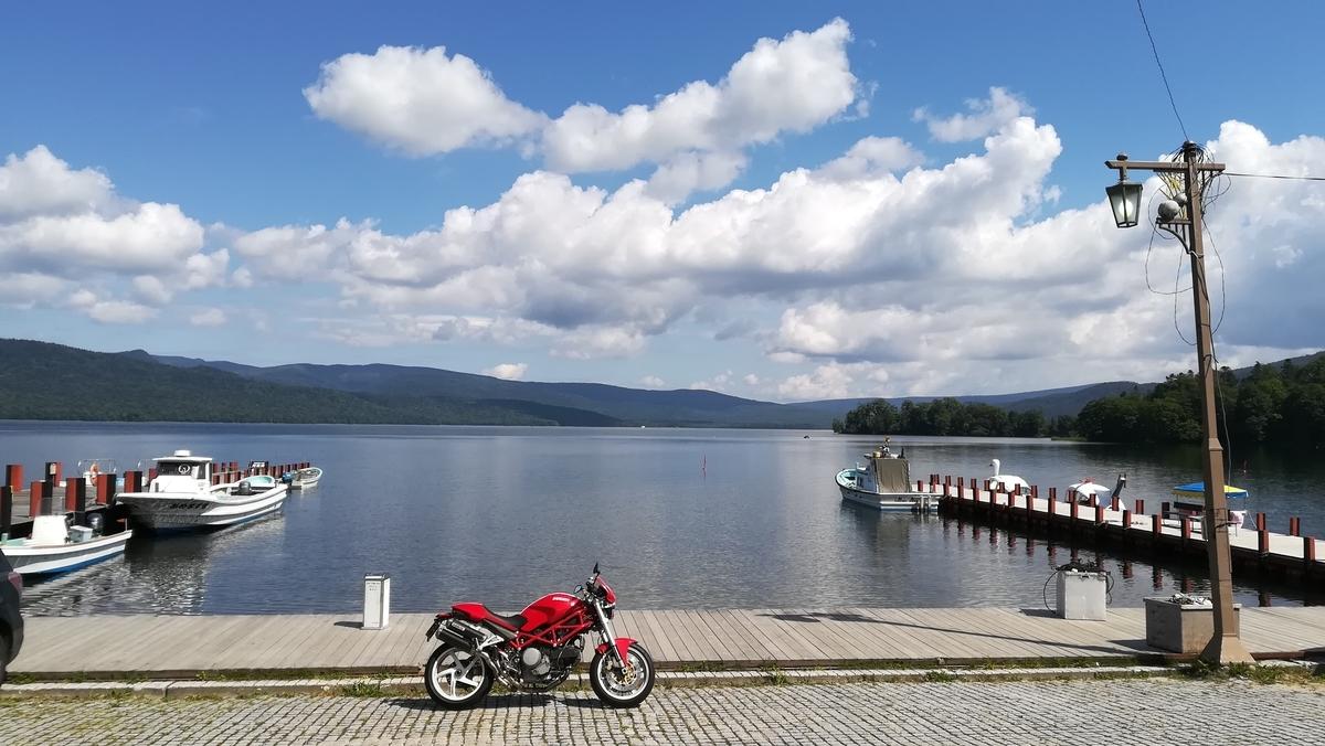 f:id:tekitow-rider:20200905181902j:plain