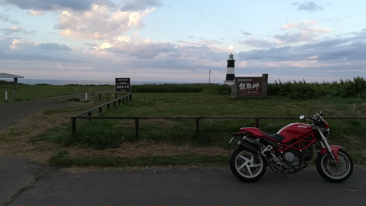 f:id:tekitow-rider:20200905205914j:plain