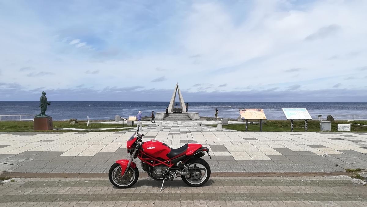 f:id:tekitow-rider:20200906084159j:plain