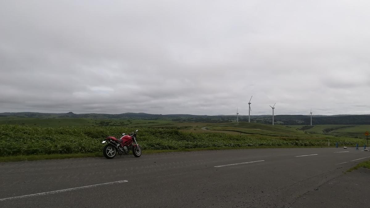 f:id:tekitow-rider:20200906084748j:plain